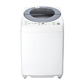(納期目安:2〜3週間)シャープ 8.0kg全自動洗濯機 シルバー系 ESGV8ES ※配送設置:最寄のエディオン商品センターよりお伺い致します。[※サービスエリア外は別途配送手数料が掛かります](搬入不可等によるキャンセルは出来ません)