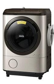 (納期目安:1-2週間〜)日立 BD-NX120FE8R N【右開き】12.0kgドラム式洗濯乾燥機 オリジナル ビッグドラム ステンレスシャンパン [BDNX120FE8RN] ※配送設置:最寄の商品センターよりお伺い致します。 [※サービスエリア外は別途配送手数料が掛かります]