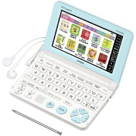 (新品在庫あり)カシオ 電子辞書 XD-SK2800WE ホワイト 小学生モデル CASIO エクスワード XDSK2800WE
