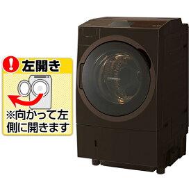 東芝 TW-127X8L(T)【左開き】12.0kgドラム式洗濯乾燥機 ZABOON グレインブラウン TW127X8LT ※配送設置:最寄のエディオン商品センターよりお伺い致します。[※サービスエリア外は別途配送手数料が掛かります](搬入不可等によるキャンセルは出来ません)