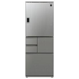 (エリア限定:要確認)シャープ 551L 5ドアノンフロン冷蔵庫 プラズマクラスター エレガントシルバー SJWX55ES ※配送設置:最寄のエディオン商品センターよりお伺い致します。[※サービスエリア外は別途配送手数料が掛かります]