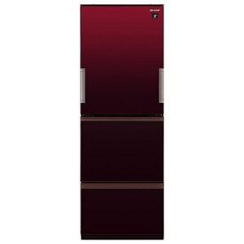 シャープ 356L 3ドアノンフロン冷蔵庫 グラデーションレッド SJGW36ER ※設置は、最寄のエディオン配送センターよりお伺いいたします。[全国送料無料 ※一部地域を除く]