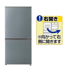 AQUA AQR-16E5(S)【右開き】157L 2ドアノンフロン冷蔵庫 オリジナル and Smart チタニウムシルバー [AQR16E5S]
