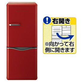 DAEWOO DR-C15AR【右開き】150L 2ドアノンフロン冷蔵庫 THE CLASSIC レッド [DRC15AR] ※配送・設置は、最寄のエディオン配送センターよりお伺いいたします。[全国送料無料 ※一部地域を除く]