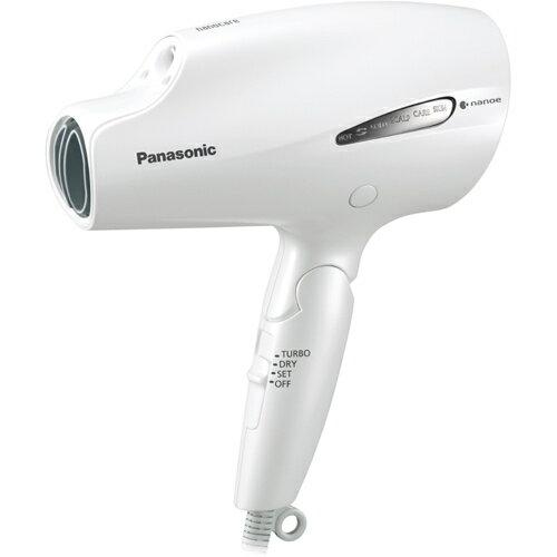 (在庫あり)パナソニック(Panasonic)EH-CNA99-W(白) ナノイー ヘアドライヤー ナノケア[EHCNA99W]※EH-NA99 の限定モデル