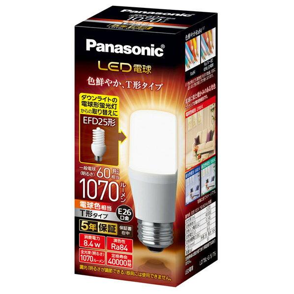 パナソニック LED電球 E26口金 全光束1070lm(8.4W T形タイプ) 電球色相当 LDT8LGST6
