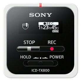 SONY ステレオICレコーダー (W)ホワイト ICD-TX800-W [ICDTX800W]