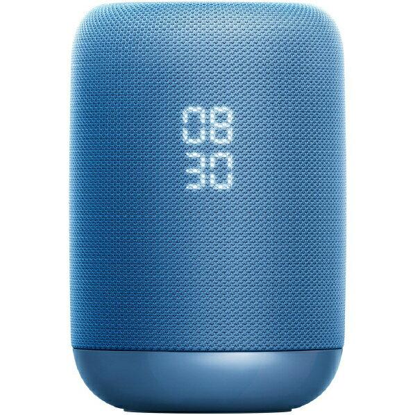 (在庫あり)SONY Google Assistant対応ワイヤレススピーカー スマートスピーカー ブルー LF-S50G LC [LFS50GLC]