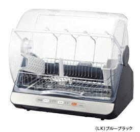 東芝 TOSHIBA 食器乾燥器(6人用)VD-B15S-LK ブルーブラック