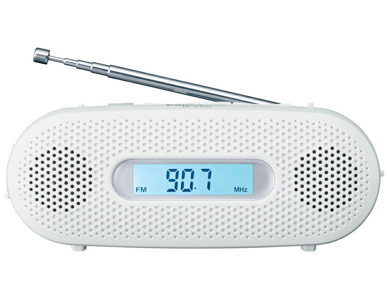 (お取り寄せ)パナソニック FM-AM2バンドレシーバー 手回し充電ラジオ RF-TJ20-W(ホワイト)