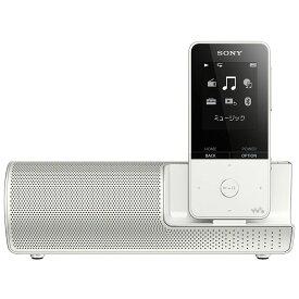 (納期目安3週間〜)SONY NW-S315K-W ホワイト 16GB ソニー ウォークマン イヤホン/スピーカー付属 Bluetooth対応 [NWS315KW]