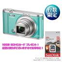 (お取り寄せ)CASIO EX-ZR1800BE デジタルカメラ EXILIM(ブルー)[EX-ZR1800-BE]