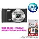 (物流在庫あり)CASIO EX-ZR1800BK デジタルカメラ EXILIM(ブラック)[EX-ZR1800-BK]※16GB SDHCカード プレゼント!