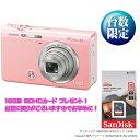 (在庫あり)カシオ EX-ZR70PK デジタルカメラ EXILIM 「自分撮りチルト液晶」 「メイクアップ&セルフィーアート」(ピンク)[EX-ZR70-PK...