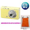 (在庫あり)カシオ EX-ZR70YW デジタルカメラ EXILIM 「自分撮りチルト液晶」 「メイクアップ&セルフィーアート」(イエロー)[EX-ZR70-YW][EXZR70YW]