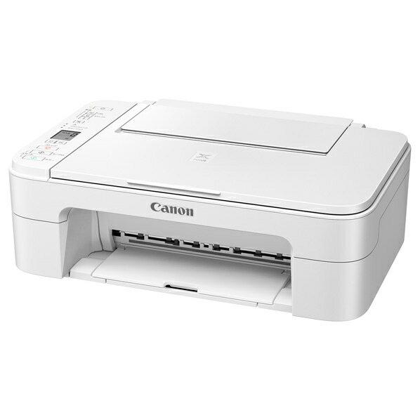 (お取り寄せ)Canon(キャノン)インクジェットプリンター PIXUS ホワイト TS3130WH