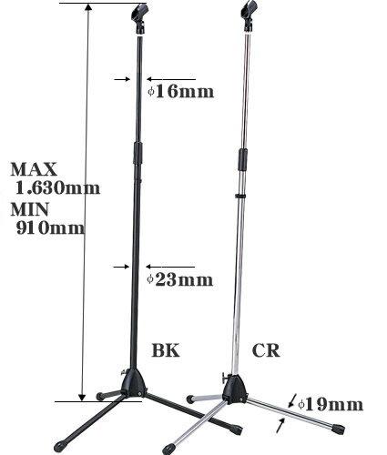 (お取り寄せ)ストレート マイクスタンド KC MCS4400 BK ブラック *ソフトケース、マイクホルダー付き MCS-4400/BK