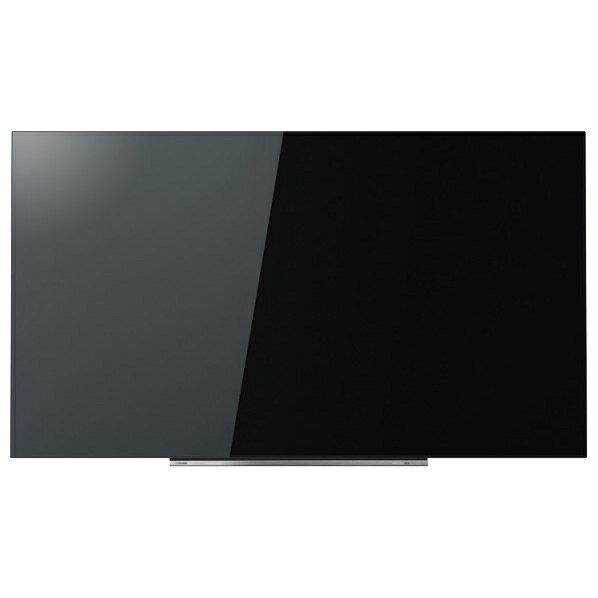 東芝 65V型4K対応有機ELテレビ REGZA ブラック 65X920 ※配送・設置は、最寄のエディオン配送センターよりお伺いいたします。[全国送料無料 ※一部地域を除く]