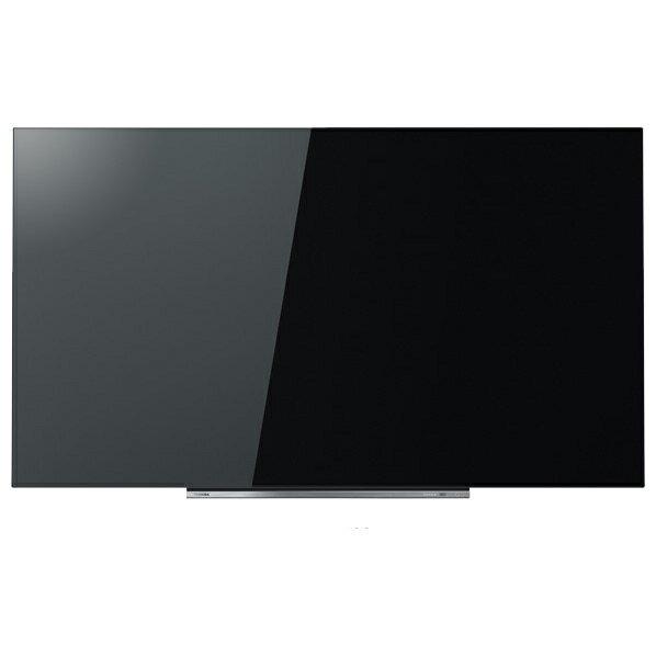 東芝 55V型4K対応有機ELテレビ REGZA ブラック 55X920 ※配送・設置は、最寄のエディオン配送センターよりお伺いいたします。[全国送料無料 ※一部地域を除く]