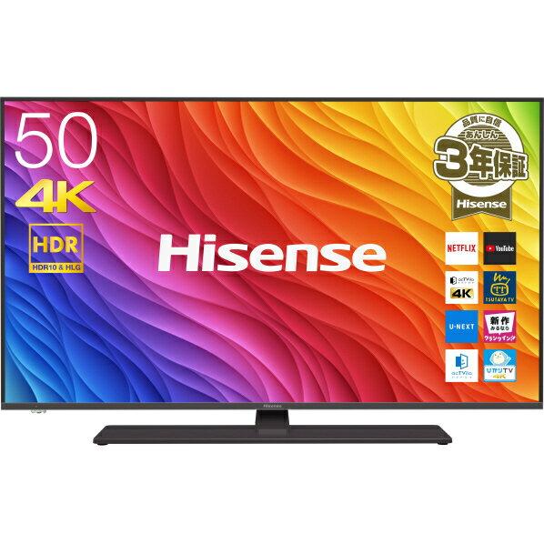 ハイセンス 50V型4KBSチューナー内蔵4K対応液晶テレビ 50A6800 ※配送・設置は、最寄のエディオン配送センターよりお伺いいたします。[全国送料無料 ※一部地域を除く]