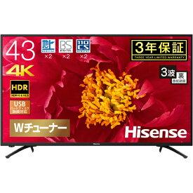 (納期目安3週間〜)ハイセンス 43V型4K対応液晶テレビ F60Eシリーズ 43F60E :配送のみ