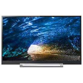東芝 43V型4Kチューナー内蔵液晶テレビ REGZA Zシリーズ 43Z730X ※配達のみとなります。