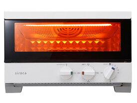 シロカ ST-2A251(W) オーブントースター すばやき ホワイト [ST2A251W]