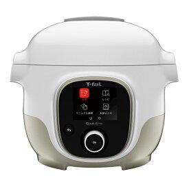 ティファール CY8701JP 電気調理鍋 クックフォーミー ホワイト