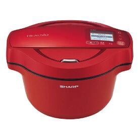 (在庫あり)シャープ KN-HW16FR 水なし自動調理鍋 ヘルシオ ホットクック レッド KNHW16FR