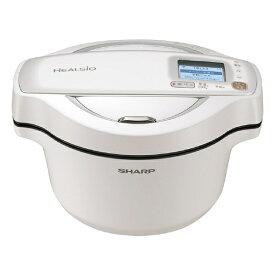 (納期目安:3-4週間)シャープ KNHW16FW 水なし自動調理鍋 ヘルシオ ホットクック ホワイト