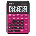 (お取り寄せ)カシオ (CASIO) カラフル電卓 ミニジャストタイプ 10桁 ベリーピンク MW-C12A-BR-N(MWC12ABRN)