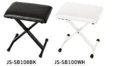 (お取り寄せ)KORG JS-SB100BK/ブラック コルグ ピアノ用イス 3段階高低自在イス(折りたたみ可能タイプ) JSSB100BK