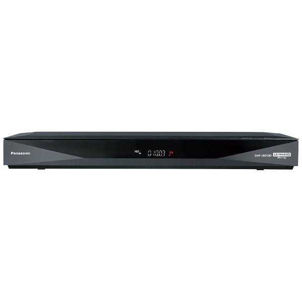 (お取り寄せ)パナソニック(Panasonic)Ultra HD ブルーレイ対応 1TB ブルーレイディスクレコーダー おうちクラウドDIGA DMR-UBZ1030