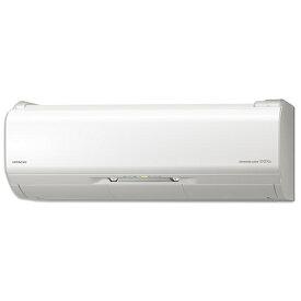 (商品お届けのみ)日立 RASJT22JE7WS 6畳向け 自動お掃除付き 冷暖房インバーターエアコン KuaL ステンレス・クリーン 白くまくん スターホワイト