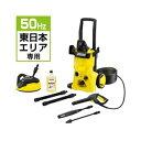 ケルヒャー (50Hz/東日本エリア専用)高圧洗浄機 K4サイレントホ-ムキツト50HZ