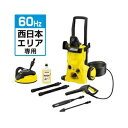 ケルヒャー (60Hz/西日本エリア専用)高圧洗浄機 K4サイレントホ-ムキツト60HZ
