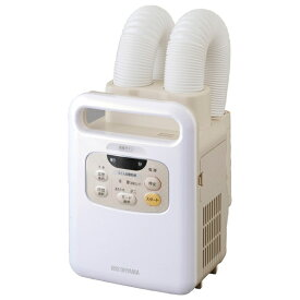 (在庫あり)アイリスオーヤマ KFK-W1-WP ふとん乾燥機 [KFKW1WP]