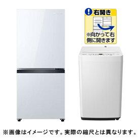 ハイセンス 2点パック!(冷蔵庫・洗濯機) オリジナル 2テンパツク2021