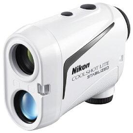 (在庫あり)ニコン ゴルフ用レーザー距離計 COOLSHOT LITE STABILIZED LCSLITE