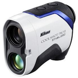 (9/28入荷予定:予約受付中)ニコン ゴルフ用レーザー距離計 COOLSHOT PROII STABILIZED LCSPRO2