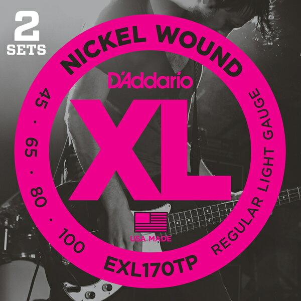 (お取り寄せ)EXL170TP Long Scale 45-100 DAddario ダダリオ ベースギター弦(2セット) ベース弦