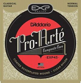 (お取り寄せ)D'Addario EXP45 ダダリオ コーティング弦 クラシックギター弦