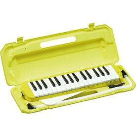 (在庫あり)(ポイント5倍)キョーリツ 鍵盤ハーモニカ/メロディーピアノ P3001-32K/YW イエロー P300132KYW ドレミシール付き