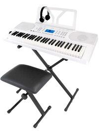 (在庫あり)ワントーン 61鍵盤キーボード ONETONE OTK-61S/ WH ホワイトOTK61SWH ※イス・スタンド・ヘッドフォン付き*延長保証対象外