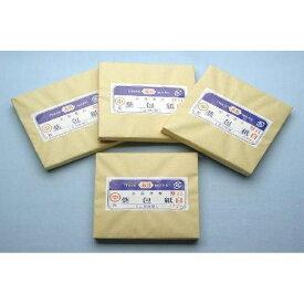 薬包紙(パラフィン紙)105×105