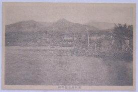 【中古】那須温泉湖月園(絵葉書)