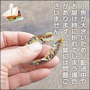 アーモンド小魚/アーモンドフィッシュ