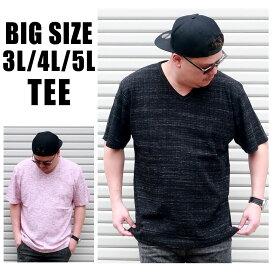 送料無料 メンズ 大きいサイズ tシャツ 半袖 3L 4L 5L ビックサイズ キングサイズ 白 黒 ホワイト ブラック グレー 大人 おしゃれ おすすめ 30代 40代 50代 無地 シンプル インナー テレコ素材