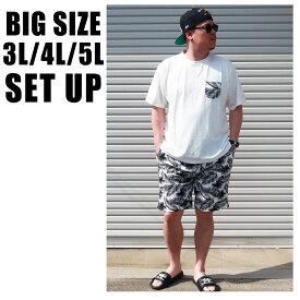送料無料 メンズ 大きいサイズ セットアップ ハーフパンツ 3L 4L 5L 上下セット 上下 ルームウエア 白 黒 ボタニカル柄 部屋着 パジャマ リラクシングウエア 半袖Tシャツ ポケットTシャツ ショートパンツ カジュアル 大人 30代 40代 50代 おうち おうちコーデ