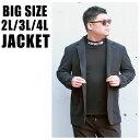 【送料無料】 メンズ 大きいサイズ アウター ジャケット 2L 3L 4L LL XL XXL XXXL テーラードジャケット ストレッチ …